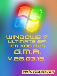 Windows 7 Максимальная х32/х64