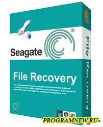 Seagate File Recovery v 2.0