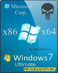 фото Windows 7 Ultimate