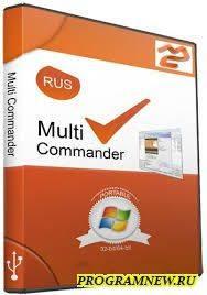 Multi Commander 7.7