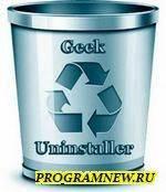 ZSoft Uninstaller 2.5