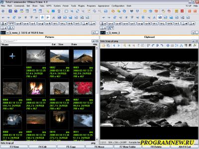 Total Commander Ultima Prime 7.4