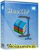HaoZip 5.9