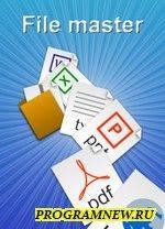 File Master 1.2