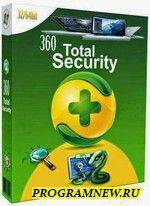 360 Total Security 9.6