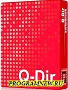 Q-Dir 6.73