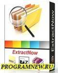 ExtractNow 4.8