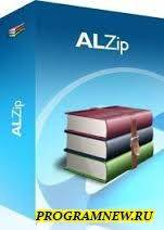 ALZip 8.51