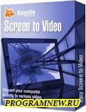 Free Screen Video Recorder 3