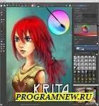 Krita 3.1 редактор растровой графики