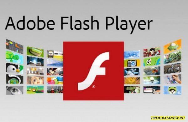 Adobe Flash Player 24