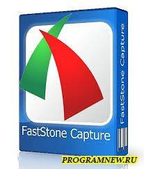FastStone Capture 8.4