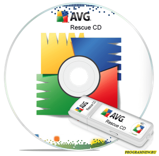 AVG Rescue CD 120