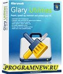 Glary Undelete 5.0