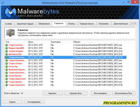 Malwarebytes Anti-Malware free 3