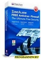 ZoneAlarm Free Antivirus + фаервол