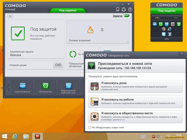Comodo Firewall 10