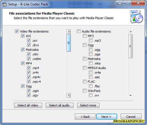 K-Lite Codec Pack Full 12