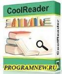 Cool Reader 3.3