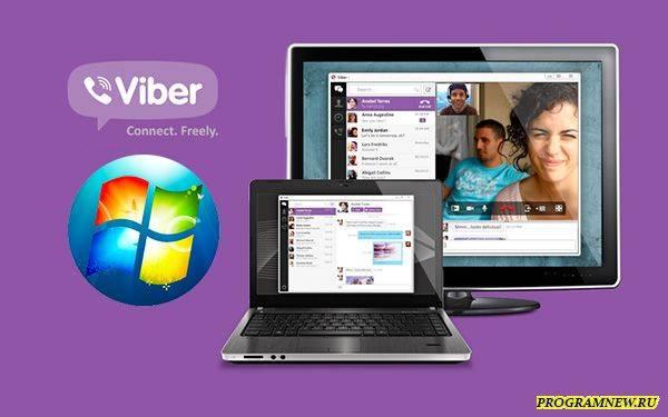 Скачать Viber на ПК