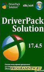 DriverPack Solution soft