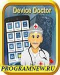 Device Doctor 4.1