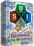 Snappy Driver Installer soft