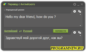 Dicter 3.75 rus