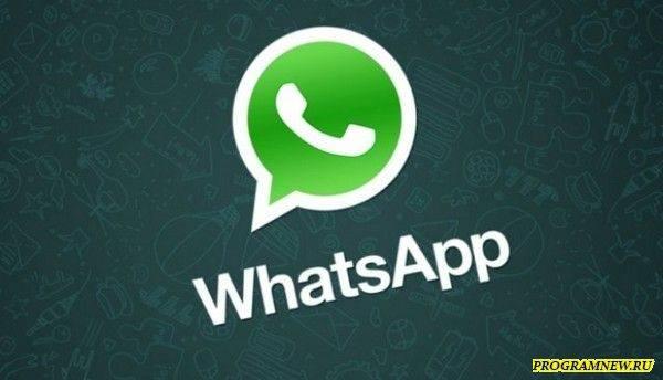 Whatsapp Messenger 2.1