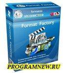 Видео конвертер Format Factory