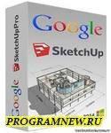 Google SketchUp на русском