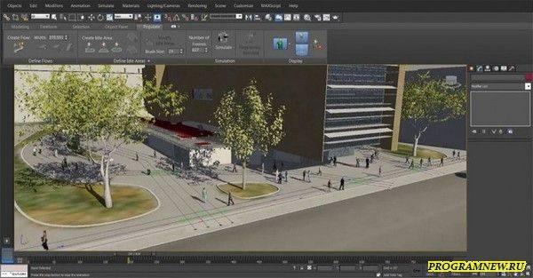 Autodesk 3ds Max 2016