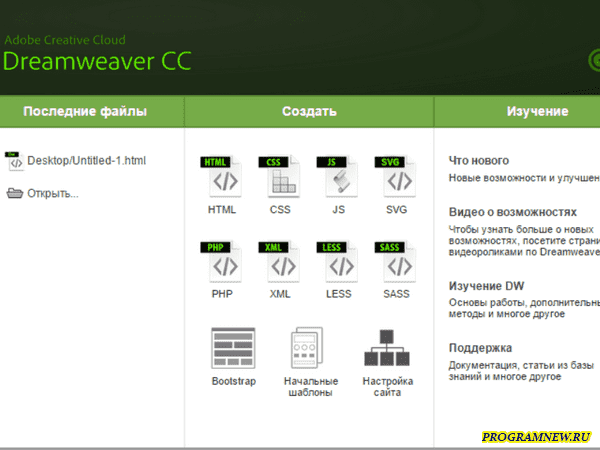 Adobe Dreamweaver CC 2015