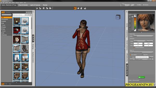 DAZ Studio Pro 4.9