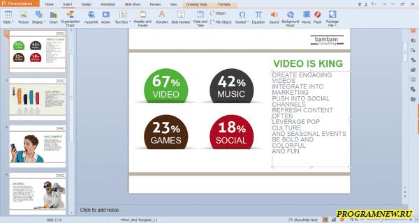 Presentation2