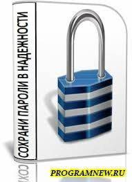 Keepass password safe 2.36
